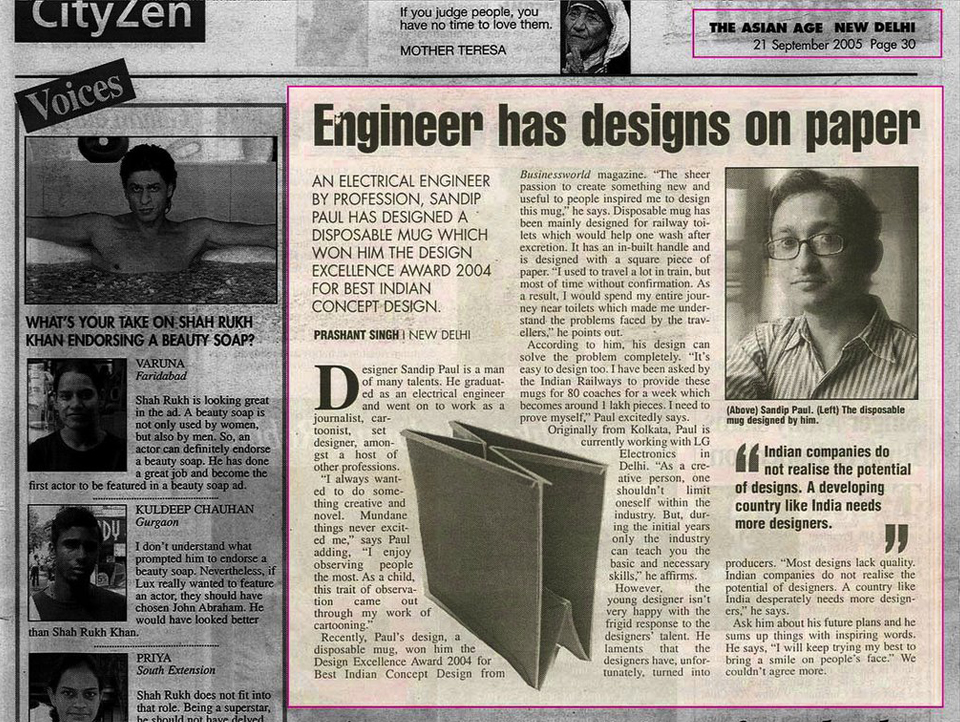 Asian Age | Sep '05