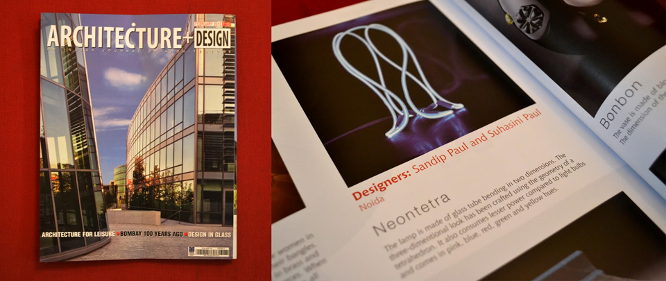 Architecture + Design | Feb'13
