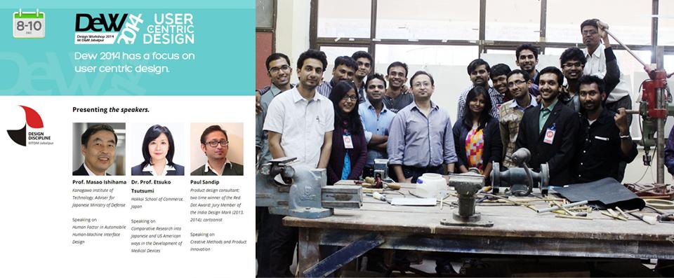 Paul-Sandip-Designer-Innovation-Speaker-2014