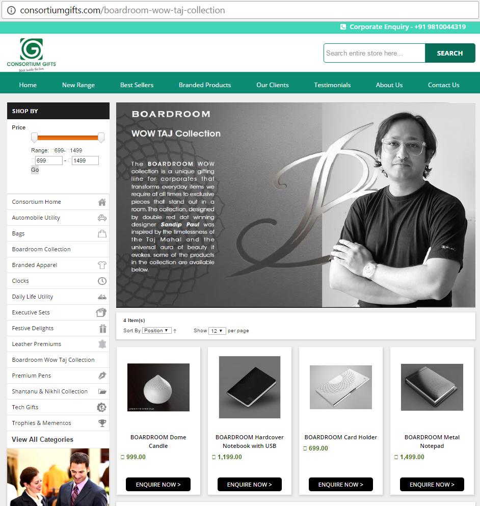 consortium gifts designer paul sandip