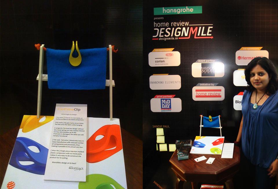 design mile