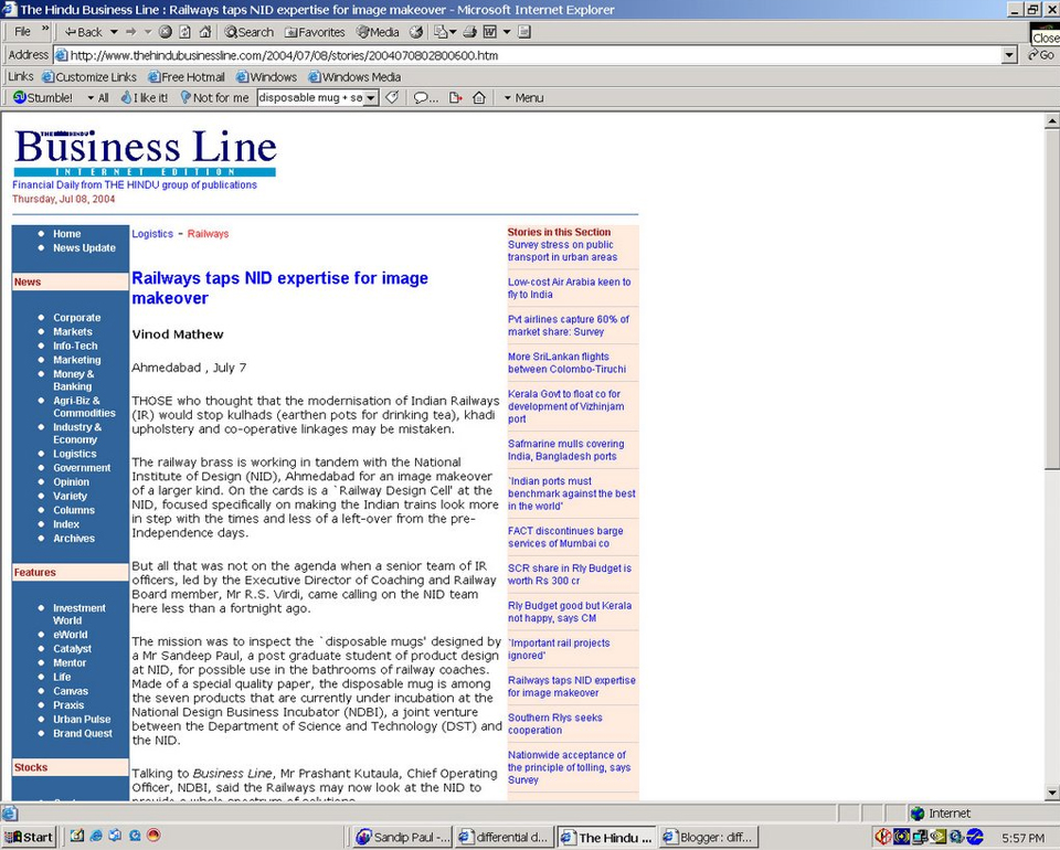 Business Line | July '04