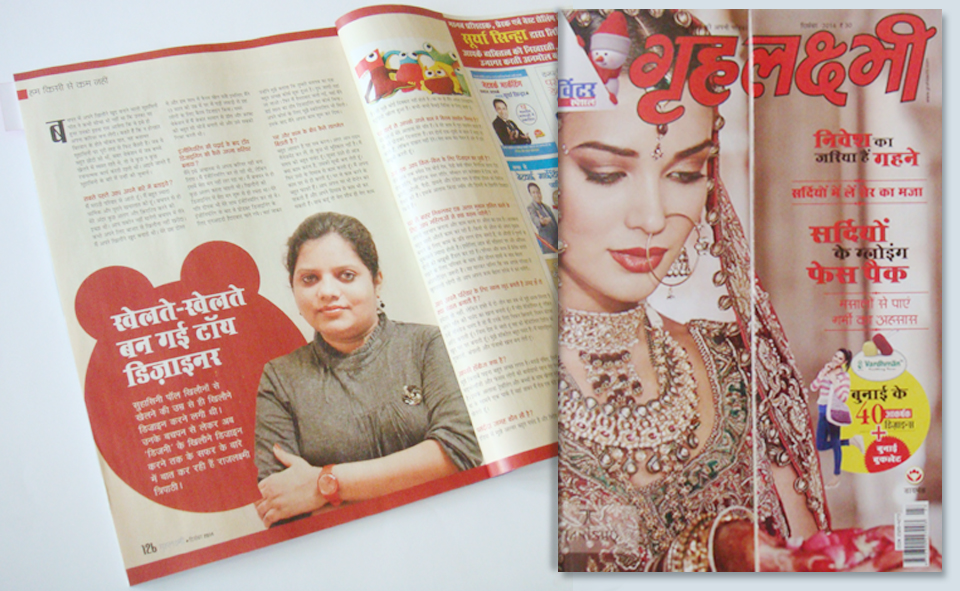 Grihalaxmi | Dec 2014