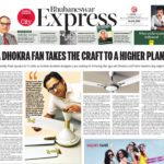 Indian Express | Apr'18