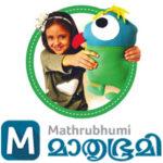Mathrubhumi | Nov'18